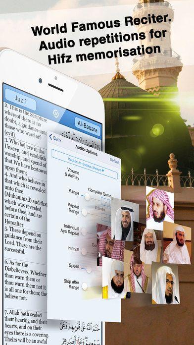 Quran Majeed Free Muslim Islam Ramadan 2017 القرآن on the App Store