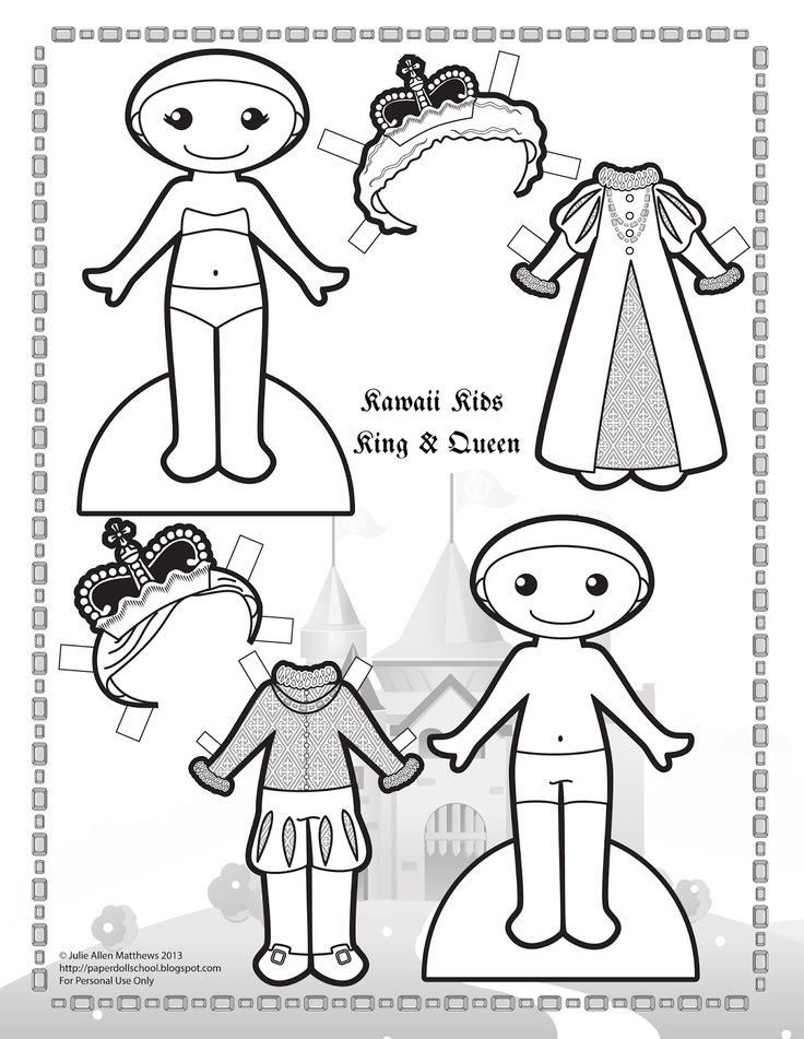 Black and white Kawaii Kids King and Queen paper doll to color