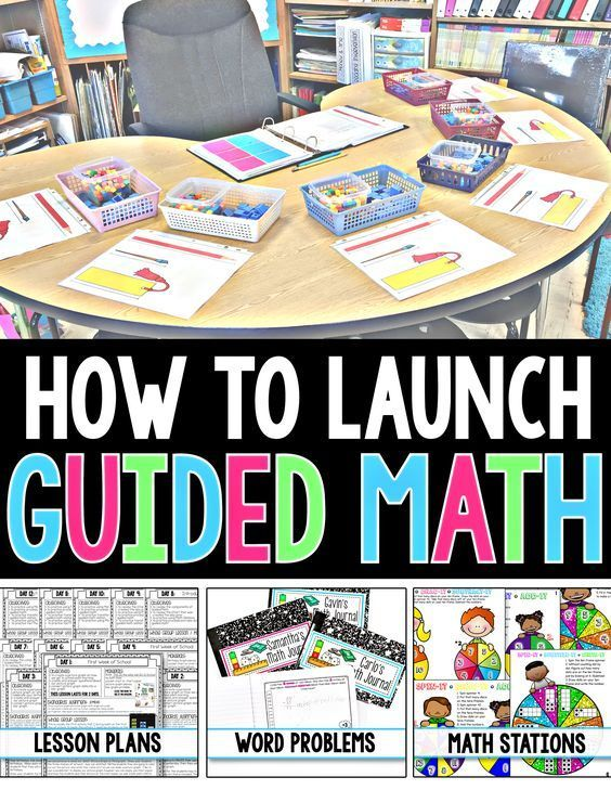 Classroom Launch Ideas ~ Best ideas about math classroom decorations on
