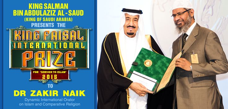 2016 INDIA: Islamic Research Foundation presented award to Dr Zakir Abdul Karim Naik by Saudi Arabia.