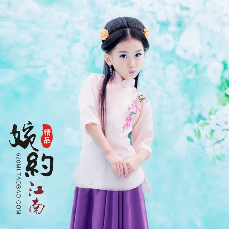 >> Click to Buy << Mo Li Hua Kai Jasmin Blooming  Kids' Costume Thematic Republican Period Rich Maid Photography Album Clothing for Little Girl #Affiliate