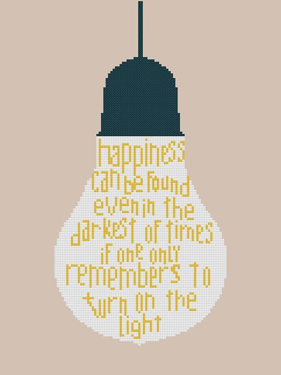 Harry potter cross chart/harry potter cross stitch pattern/potter cross stitch/harry potter pattern/quote cross stitch/ #06-004 (Patterns are in both Single page and multi-page enlarged format for easy reading) This PDF counted cross stitch pattern available for instant download after