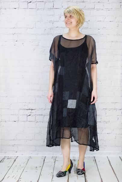 Rundholz Dress RH160014 ,Rundholz Dress RH160150 ,Lisa Tucci Picerno LT1028 , Unknown Item WD000000