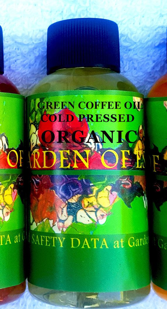 ORGANIC Green Coffee Bean Oil UNREFINED Cold Pressed Carrier