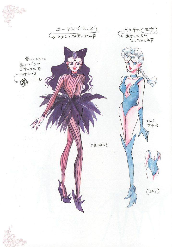 Koan and Berthier - Sailor Moon Materials Collection 2