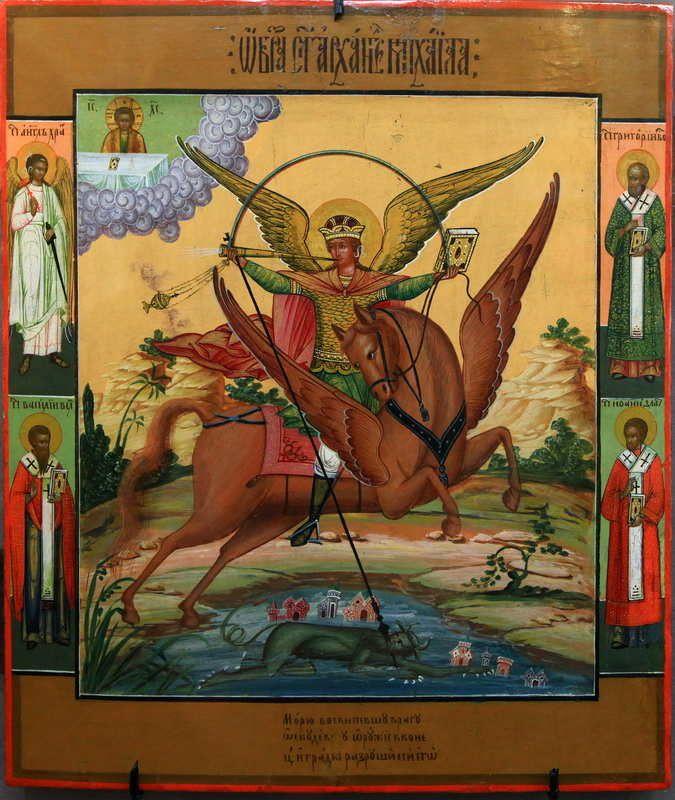 певица советует фото видение архангела михаила рубашка может носиться