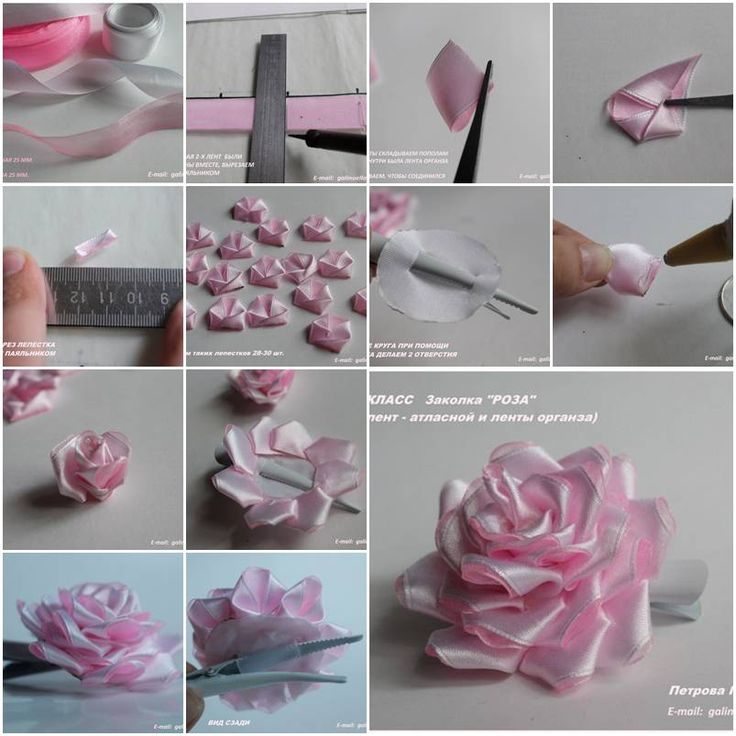 How to make Satin and Organza Ribbon Rose step by step DIY tutorial instructions