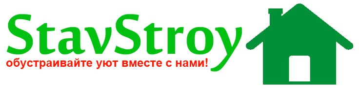 Стабилизаторы напряжения - stavstroy.ru - Ставрополь