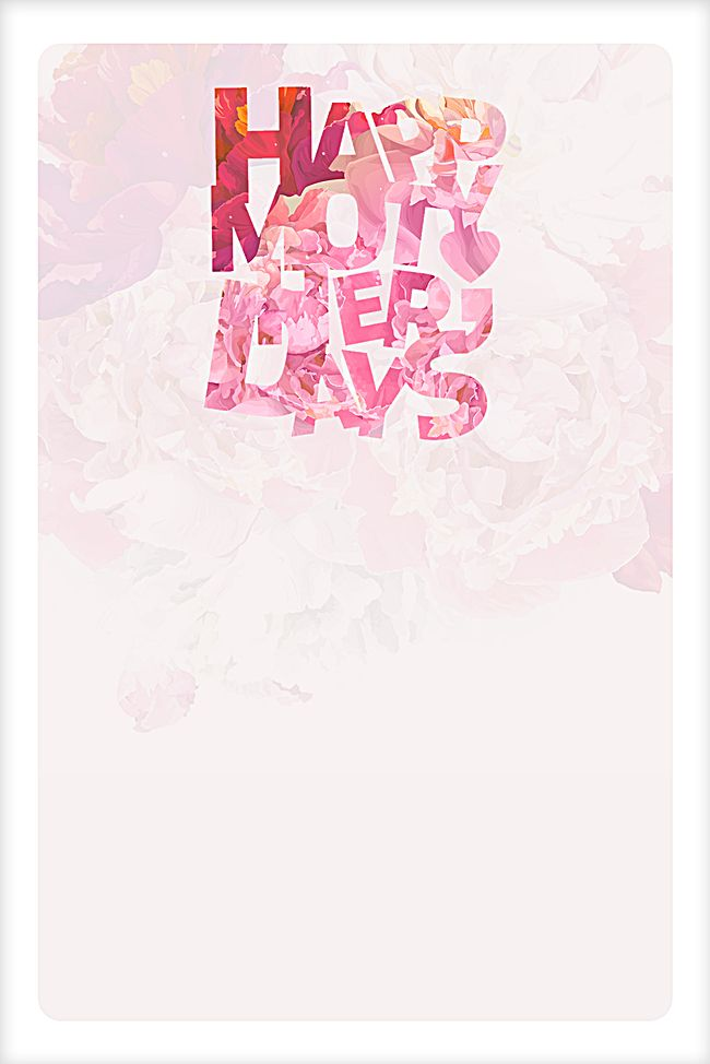 59 best Motheru0027s Day images on Pinterest - mothers day card template