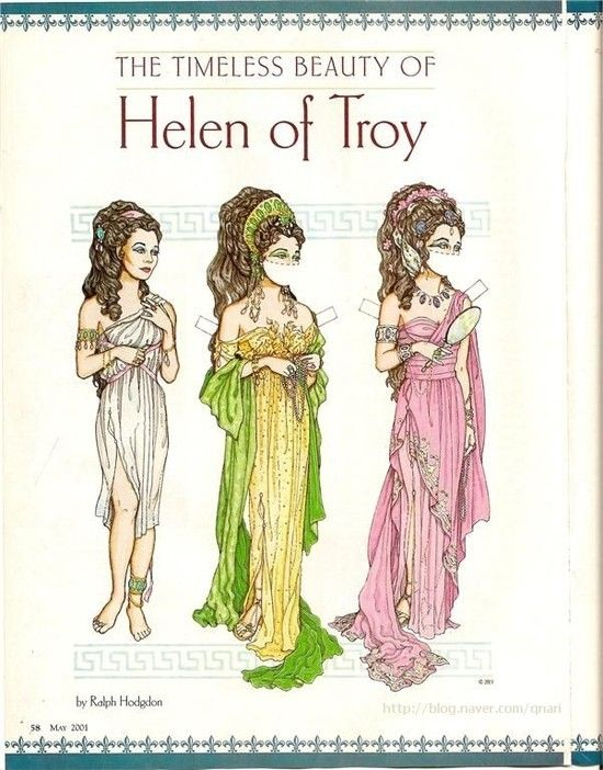 helen of troy reaction paper Miniseries helen of troy (2003), written by ronni kern and directed by john  kent harrison, and  own vision and aims3 this paper compares benioff- petersen's treatment of helen with homer's  reflection in a pool for those who  do not.
