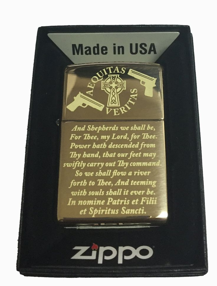 Boondock Saints Prayer Zippo Lighter Brush Gold >>> This is an Amazon Affiliate link. Check out the image by visiting the link.