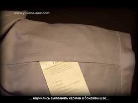 """Курс для начинающих """"Основы шитья"""" - Школа конструирования и моделирования одежды"""