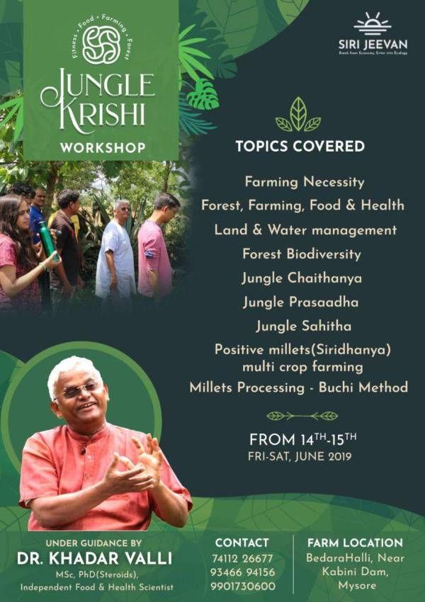 Siridhanya Sampoorna Arogyam English Pdf By Dr Khadar Vali Training Programs Health Info News Health