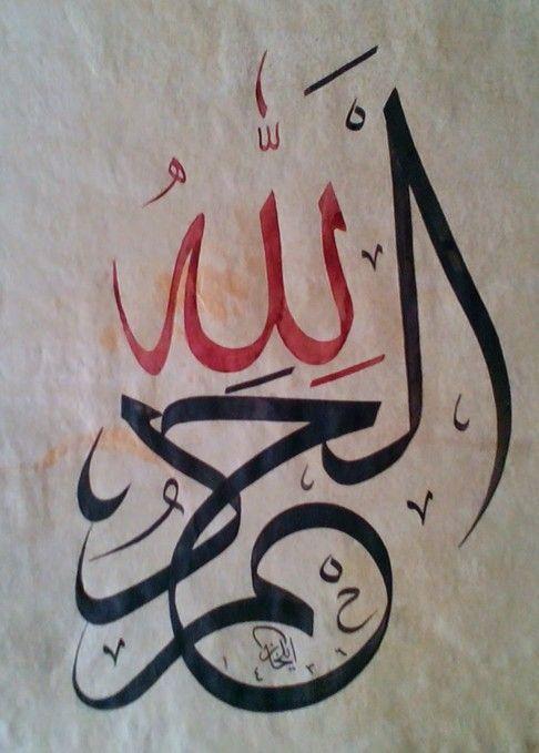 DesertRose///Alhamdulillah