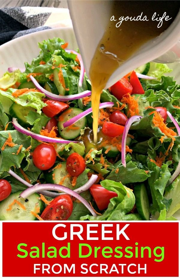 Greek Salad Dressing recipe for all kinds of salads, flavorful marinade or glaze. Quick, easy homemade and so delicious…