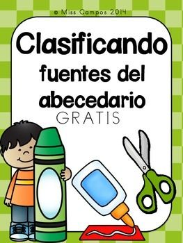 FREE - A review of the Spanish Alphabet for the letters T, D, N, and B. Great font sorts and beginning sound review. (Fichas para el repaso de los consonantes T, D, N, y B y las silabas iniciales)