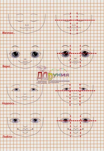 Даруния.: МК: рисуем лицо (чувства) ~draw or stitch a face (feelings)~