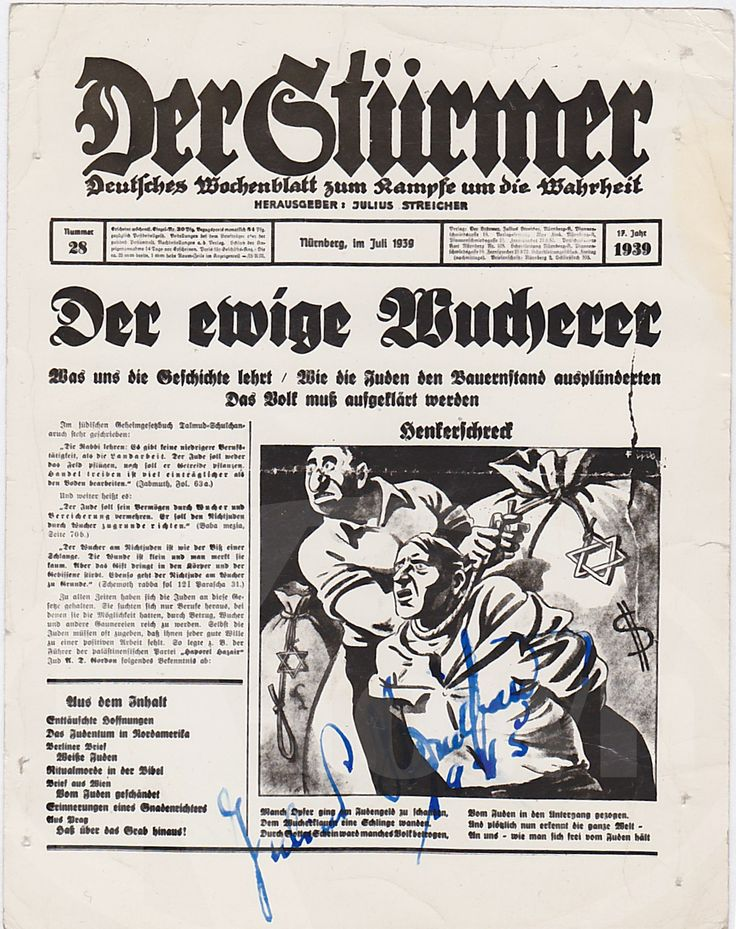 Julius Streicher Infamous German WWII Propaganda Artist Autograph Signed Mini Photo Poster