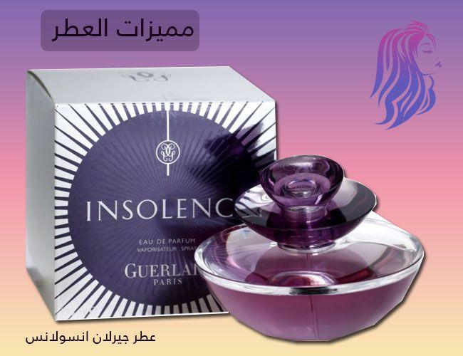 عطر جيرلان انسولانس للنساء Insolence Guerlain Lipgloss Lips Perfume Bottles Eau De Parfum