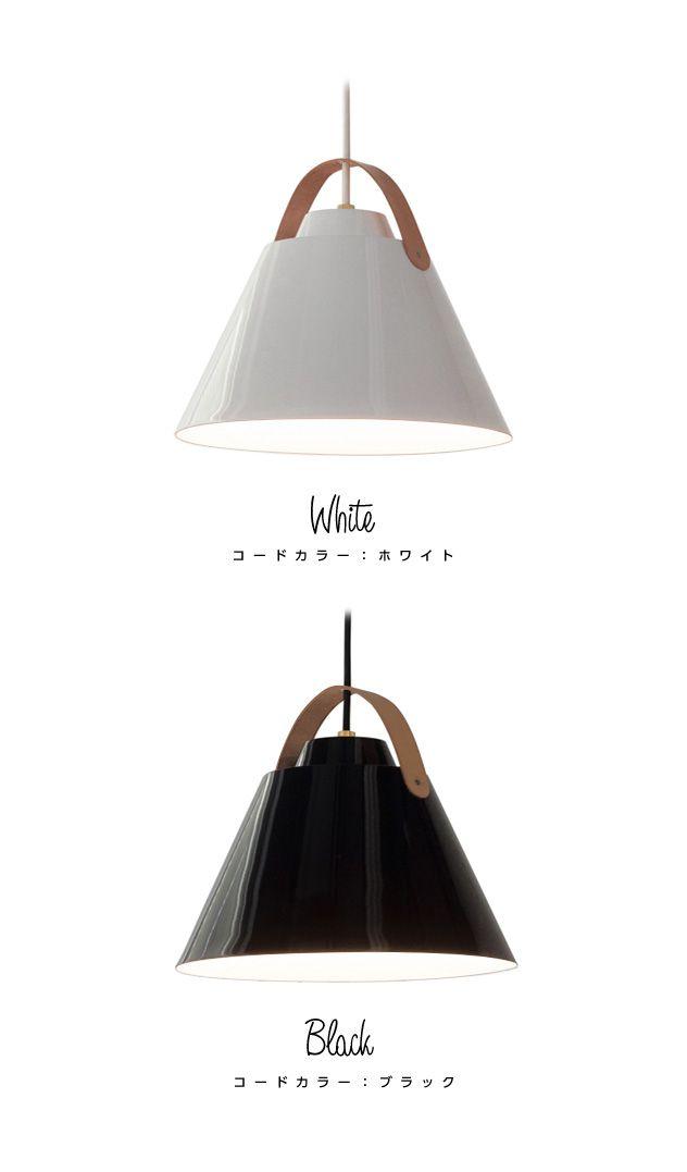 【1灯 】ALMINUM PENDANT YAKKU / アルミニウム ペンダント ライト ヤック 1灯 APROZ / アプロス ライト 間接照明 照明 ランプ 天井 AZP-592 WH/BK