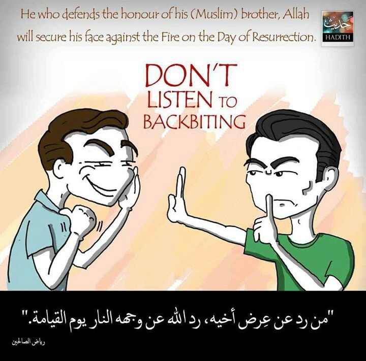 how to stop gossiping islam