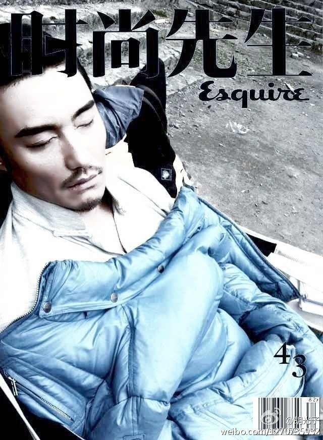 Hu Bing for Esquire Magazine (Hong Kong).