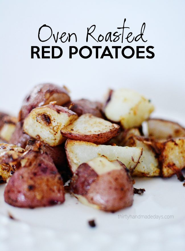 Simple Oven Roasted Red Potatoes - you only need 3 ingredients and these are the best! I would eat them for breakfast, lunch & dinner.