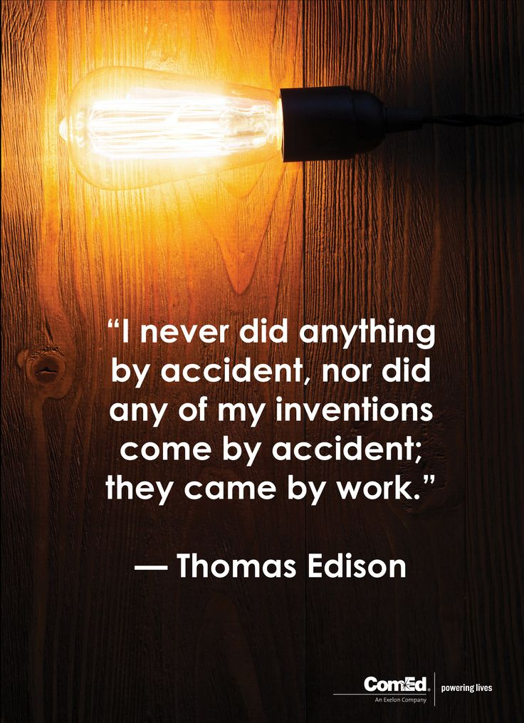19 best inspirational quotes images on pinterest inspire quotes heres a comed thomas edison quote that is sure to do the trick fandeluxe Image collections