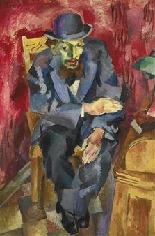 MAN IN A BOWLER HAT (PORTRAIT OF YAKOV KAGAN-SHABSHAI) By Robert Falk ,1917
