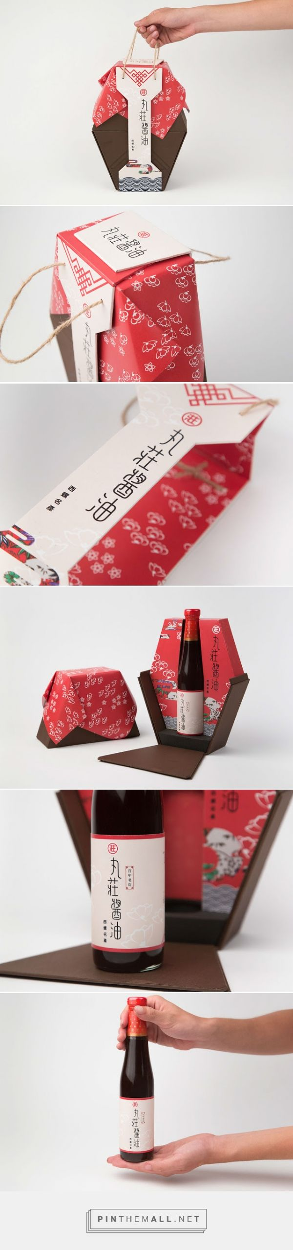 丸莊醬油 soy sauce packaging designed by Han-Ching Huang - http://www.packagingoftheworld.com/2016/01/soy-sauce-packaging.html