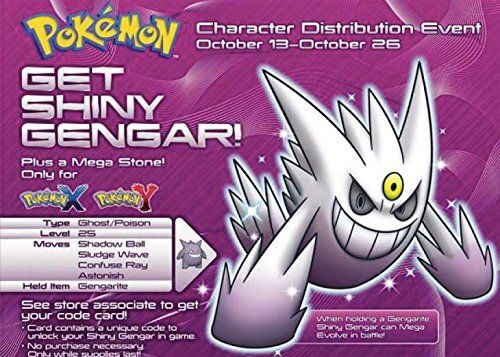 cool         This event has EXPIRED! This is for a trade to your 3DS of the shiny event Gengar. We will exchange codes over Amazon messages and ar...  Check more at http://fisheyepix.co.uk/shop/shiny-gengar-event-mega-stone-pokemon-omega-ruby-alpha-sapphire-xy/