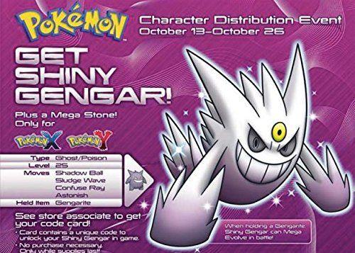 Best 25 Shiny Gengar Ideas On Pinterest Gengar Pokemon