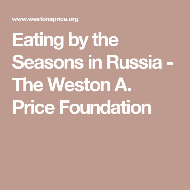Eating by the Seasons in Russia - The Weston A. Price Foundation
