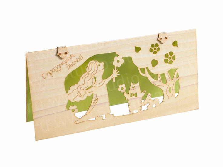 Деревянные вырубки на открытках, марта