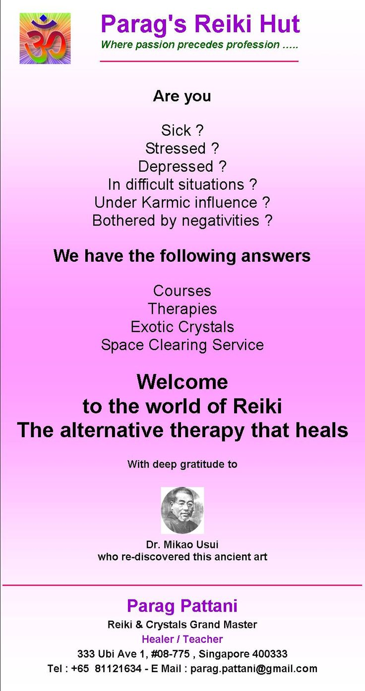 Usui Reiki Quotes Read more at http://www.heartreiki.com