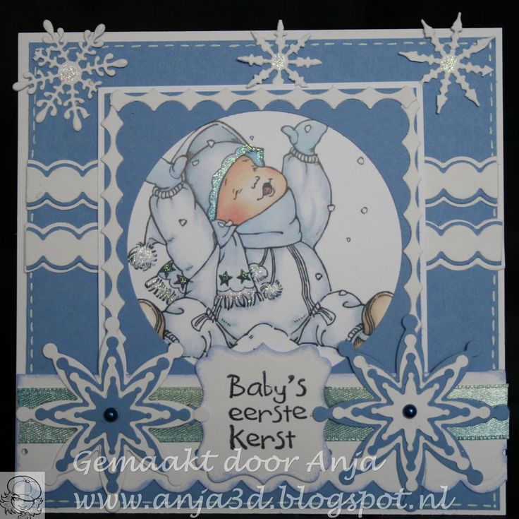 Anja 3D: Baby's eerste kerst