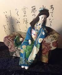 「小牧多賀子」の画像検索結果