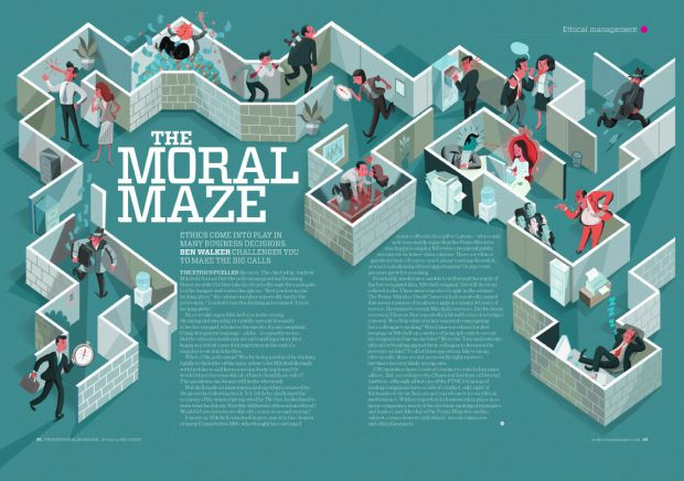 Love this layout - and that maze illustration is on point || Office politics can be a moral maze | blog | jelly illustration | jelly