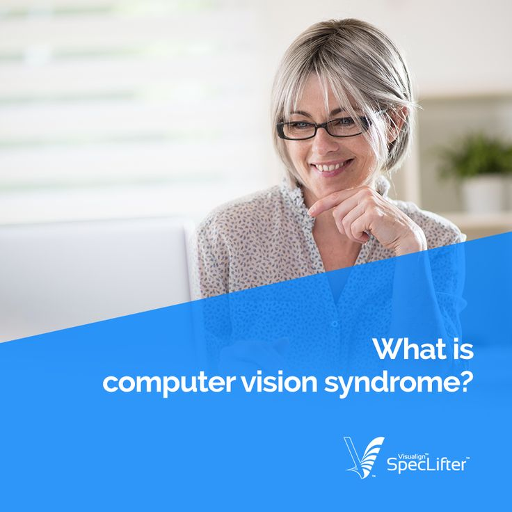 Did you know that 60% of Americans use their digital devices for more than five hours a day? Here's the information you need to understand computer vision syndrome, and what you can do to lessen the effect of your computer screen on your eyes: http://bit.ly/2y3LTic