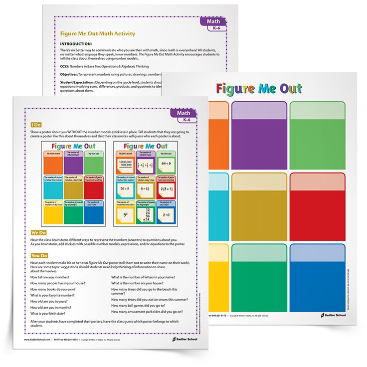 133 best Math Reproducibles from Sadlier School images on Pinterest ...