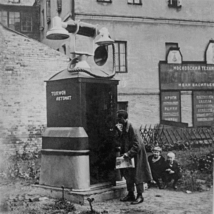 Public telephone booth in Moscow, 1920s. Please like http://www.facebook.com/RagDollMagazine and follow Rag Doll on pinterest and @RagDollMagBlog @priscillacita Instagram rag_doll_magazine https://www.bloglovin.com/blogs/rag-doll-13744543 subscribe to https://www.youtube.com/channel/UC-CB-g60FwQ4U1sJ3ur-Bug/feed?