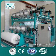 Yantai Dongxing Textile Machinery Co., Ltd.