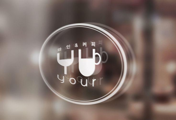 커피숍 로고, 와인, 커피숍 유리창 로고 그림자, 라벨