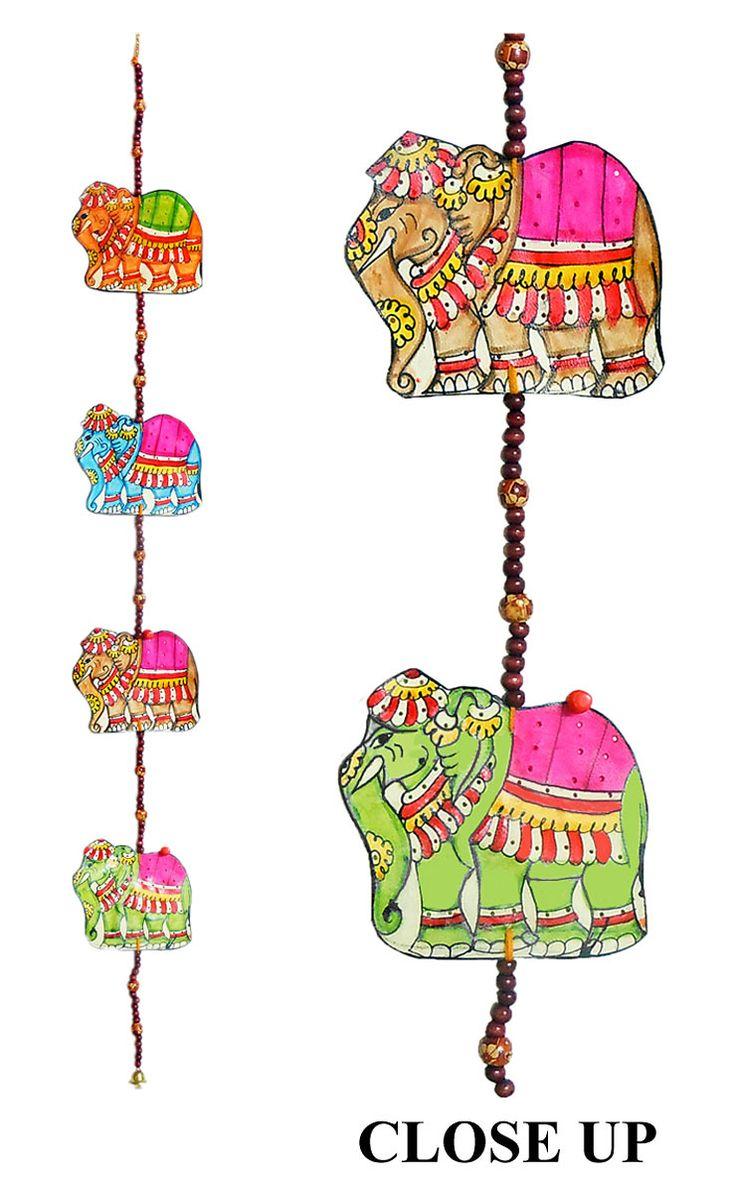 Hand Painted Hanging Elephants with Beads - Perforated Leather Crafts from Andhra Pradesh (Leather)