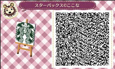 Starbucks Flag #ACNL qr