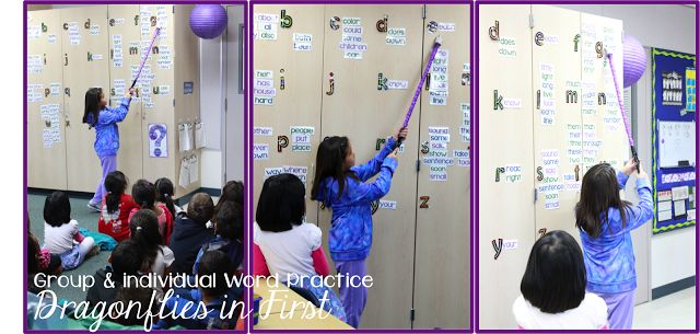 Become a Sight Word Hero!