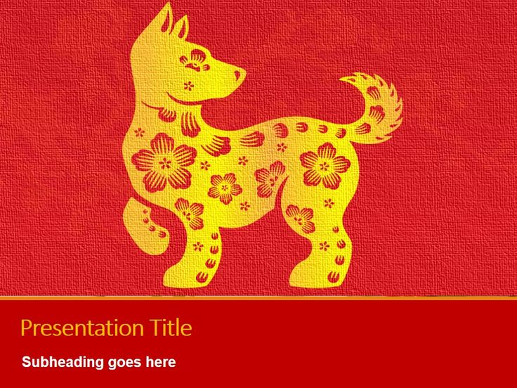 Chinese New Year Dog 2018 Presentation - Do you need a Chinse Year of the Dog Powerpoint presentation template? Download this free Powerpoint template with Chinese zodiac animal Dog theme now!