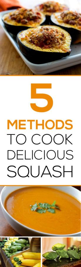 Need delicious recipes to cook squashes?  Check out these 5 methods on how to cook them the right way!