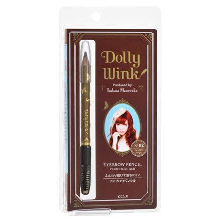 Koji Dolly Wink Eye Blow Pencil - No2 Chocolat Ash -2014 NEW