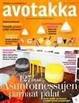 Elokuun 2012 lehtiteema Entressen kirjastossa on: Koti ja sisustus.